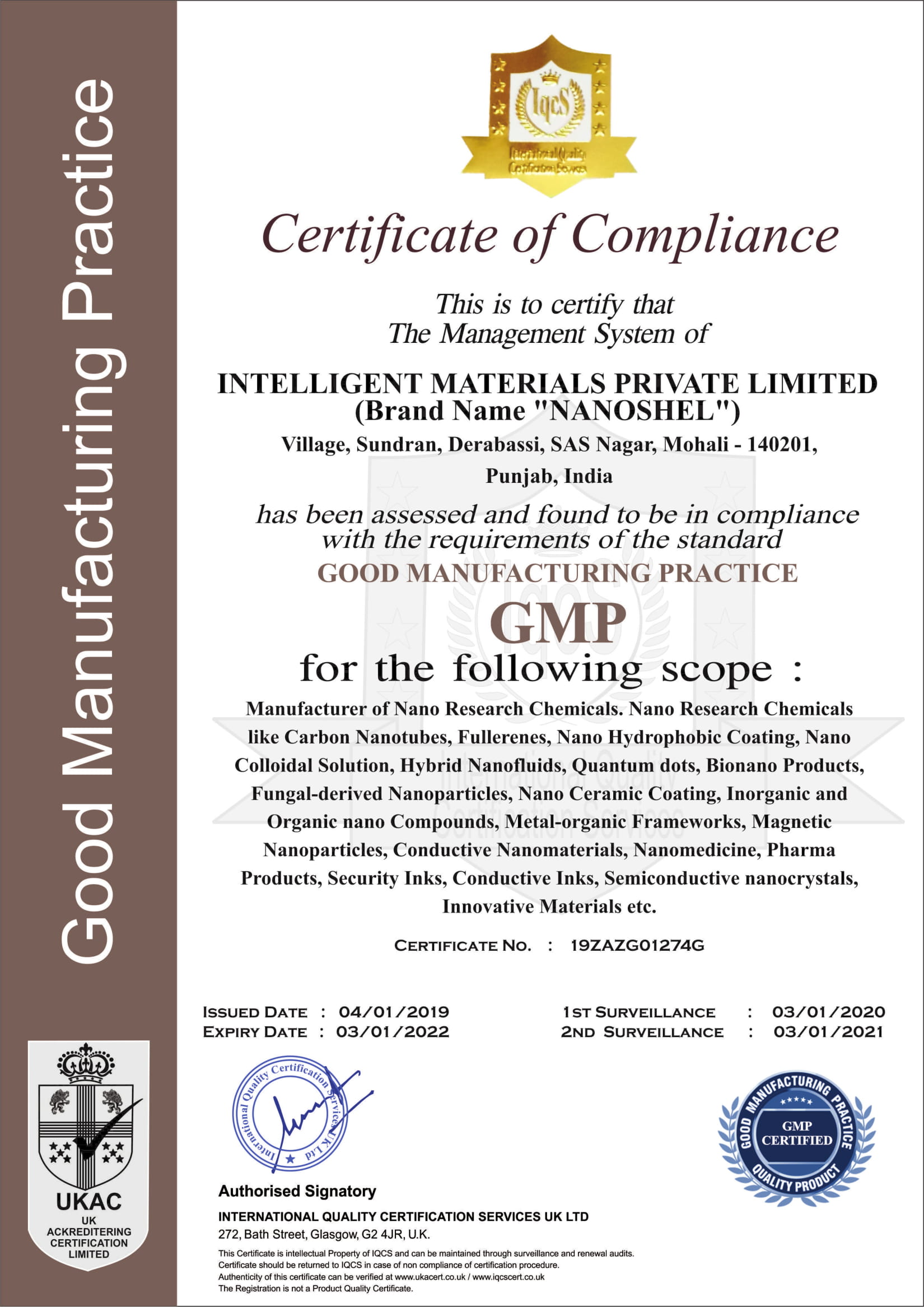 INTELLIGENT MATERIALS PRIVATE LIMITED